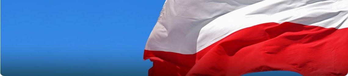 Дозвіл на проживання в Польщі