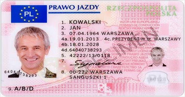 Польские права