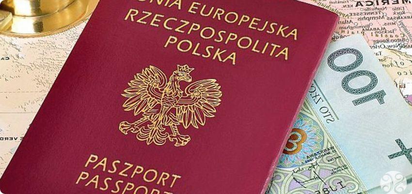 Каким образом можно получить гражданство Польши:ua]Яким чином можна отримати громадянство Польщі