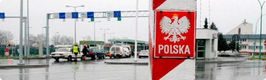 Дозвіл на проживання в Польщі і безвізовий режим