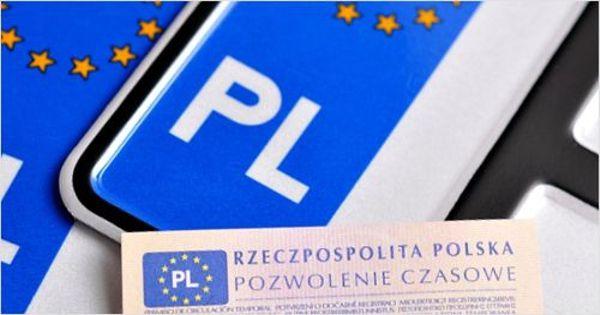 Приобретение авто в Польше