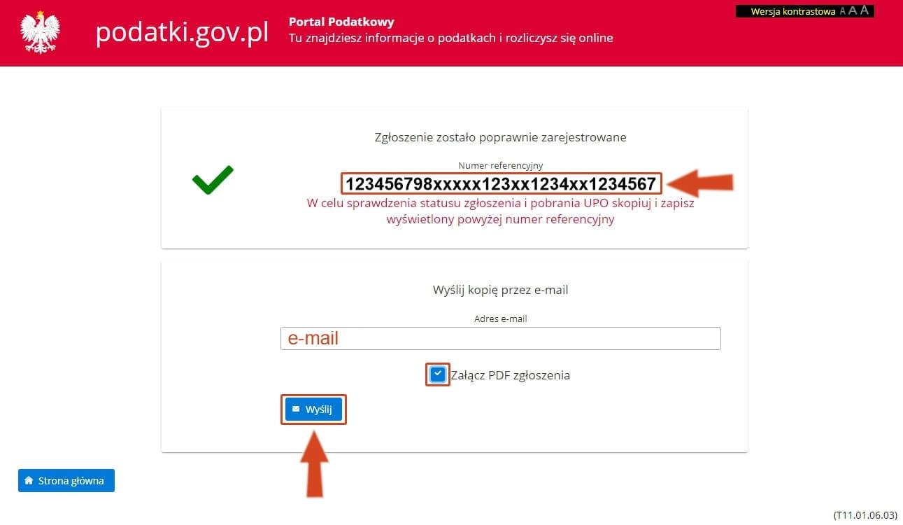 Код заявления в реестр реальных бенефициаров